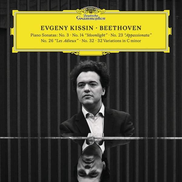 Beethoven BeethovenEvgeny Kissin - : Recital (3 LP) beethoven beethovenevgeny kissin recital 3 lp