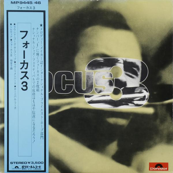 FOCUS FOCUS - Focus 3 (2 Lp. Japan Original 1st Press) (винтаж)