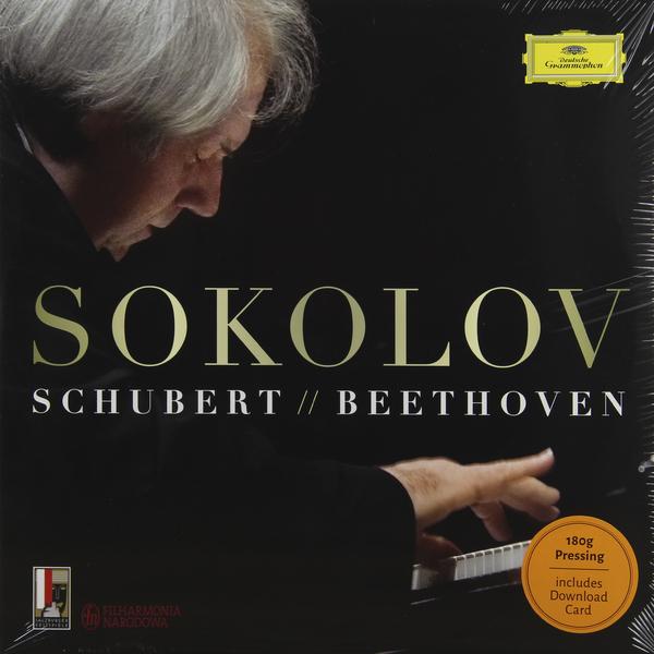 Григорий Соколов Григорий СоколовGrigory Sokolov - Schubert beethoven (3 Lp, 180 Gr) beethoven beethovenevgeny kissin recital 3 lp