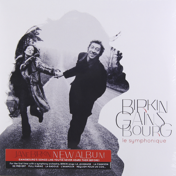 Jane Birkin Jane Birkin - Birkin Gainsbourg Le Symphonique (2 LP) цена и фото