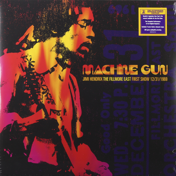 лучшая цена Jimi Hendrix Jimi Hendrix - Machine Gun: Jimi Hendrix The Filmore First Show East 12/31/1969 (2 LP)