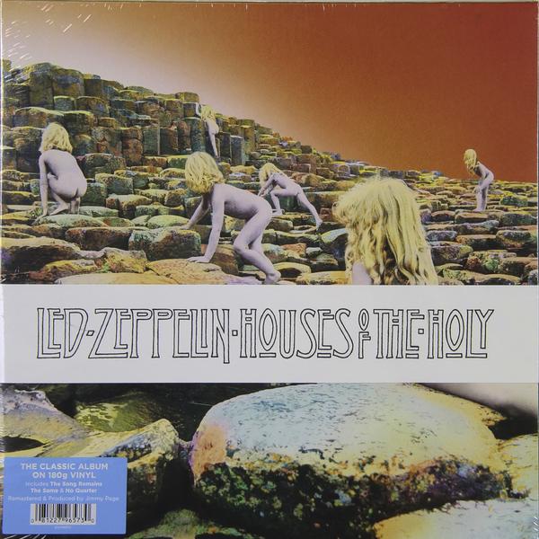 Led Zeppelin Led Zeppelin - Houses Of The Holy (180 Gr) цена и фото