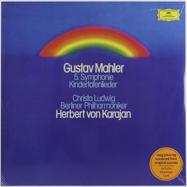 Mahler Mahler - 5 Symphony Kindertotenlieder (2 LP) herbert von karajan mahler symphony no 5 kindertotenlieder
