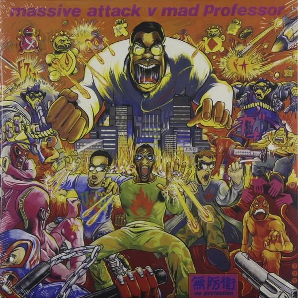 цена на Massive Attack Massive Attack - No Protection