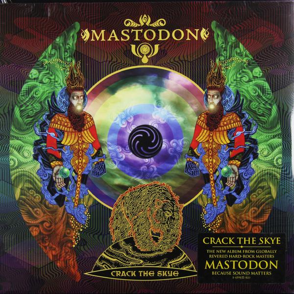 Mastodon Mastodon - Crack The Skye велосипед trek skye sl 2014