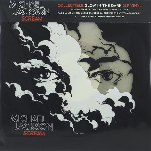 Michael Jackson Michael Jackson - Scream (2 Lp, Colour) michael jackson michael jackson dangerous 2 lp picture