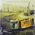 Виниловая пластинка BILLY'S BAND-ПАРИЖСКИЕ СЕЗОНЫ