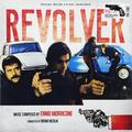 Виниловая пластинка ENNIO MORRICONE - REVOLVER