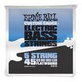 Гитарные струны Ernie Ball 2810 (для бас-гитары)