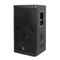 Профессиональная активная акустика Eurosound DYNO-12