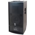 Профессиональная активная акустика Eurosound ORCHESTRA BOX-12