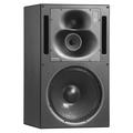 Профессиональная активная акустика Genelec HT315B