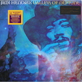Виниловая пластинка JIMI HENDRIX - VALLEYS OF NEPTUNE (2 LP, 180 GR)