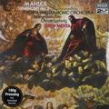 Виниловая пластинка MAHLER-SYMPHONY NO. 2 (180 GR)