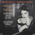 Виниловая пластинка MILES DAVIS & BARNEY WILEN - ASCENSEUR POUR L'ECHAFAUD
