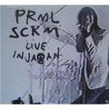 Виниловая пластинка PRIMAL SCREAM - LIVE IN JAPAN (2 LP)