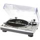 Виниловый проигрыватель Audio-Technica AT-LP120 USB HS Silver