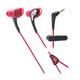 Внутриканальные наушники Audio-Technica ATH-SPORT2 Red