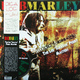 "Виниловая пластинка BOB MARLEY - THE LEE ""SCRATCH"" PERRY MASTERS (LP 180 GR + CD)"