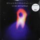 Виниловая пластинка KLAUS SCHULZE - STARS ARE BURNING (BRUXELLES 1977) & STUDIO (2007) 2 LP