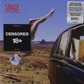 Виниловая пластинка SPACE - DELIVERANCE (GLOW VINYL)