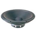 Профессиональный динамик НЧ Star Sound W54C26