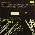 Виниловая пластинка STEVE REICH - DRUMMING + SIX PIANOS (3 LP)