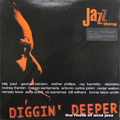 Виниловая пластинка VARIOUS ARTISTS - DIGGIN' DEEPER VOL.1 (2 LP, 180 GR)