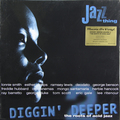 Виниловая пластинка VARIOUS ARTISTS - DIGGIN' DEEPER VOL.2 (2 LP, 180 GR)