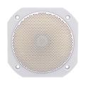 Влагостойкая встраиваемая акустика Visaton FRS 10 WP/4