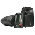 Комплект профессиональной акустики Yamaha STAGEPAS 600i2M