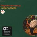 Виниловая пластинка YUSEF LATEEF - PSYCHICEMOTUS