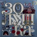 Виниловая пластинка ЗОЛУШКА (2 LP)