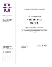 Сертификат дилера Analysis-Plus