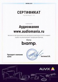 Сертификат дилера APart