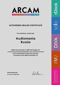 Сертификат дилера Arcam