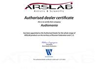 Сертификат дилера Arslab