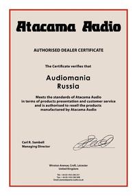 Сертификат дилера Atacama