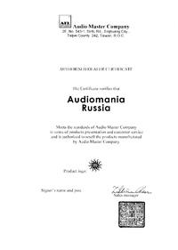 Сертификат дилера ATL