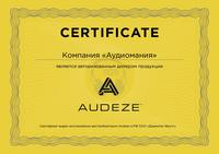 Сертификат дилера Audeze