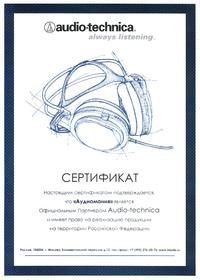 Сертификат дилера Audio-Technica