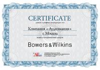 Сертификат дилера B&W