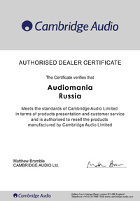 Сертификат дилера Cambridge Audio