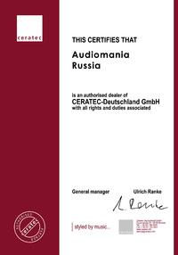 Сертификат дилера Ceratec
