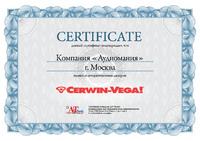 Сертификат дилера Cerwin-Vega