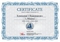Сертификат дилера Clearaudio