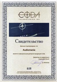 Сертификат дилера Coda