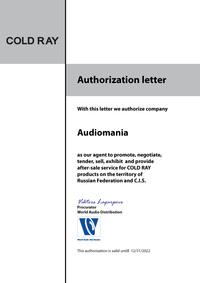 Сертификат дилера Cold Ray
