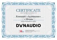 Сертификат дилера Dynaudio