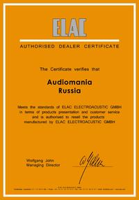 Сертификат дилера ELAC